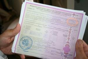 где получить жилищный сертификат