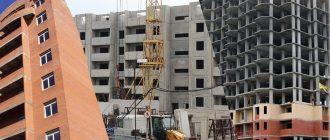 Преимущества и недостатки панельных, кирпичных и монолитных домов