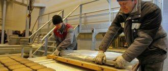 Строительный бизнес: производство брусчатки