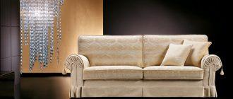 Дизайнерские Итальянские диваны в интерьере
