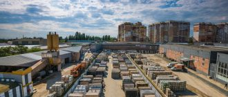 Кому может понадобиться аренда открытой площадки в Москве?