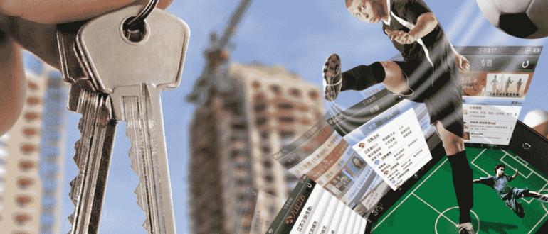 Как спорт может помочь заработать на квартиру?