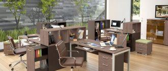 Как сэкономить на мебели для офиса?