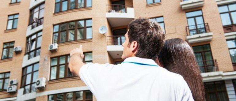 Как снять квартиру без рисков