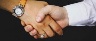 Принципы урегулирования деловых отношений в бизнесе