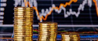 Инвестиции как основной источник дохода