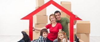 Покупка квартиры. В рассрочку или в ипотеку?