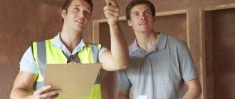 Важность процесса приёмки квартиры