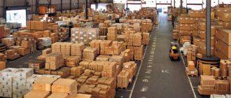 Что необходимо учитывать, выбирая складское помещение