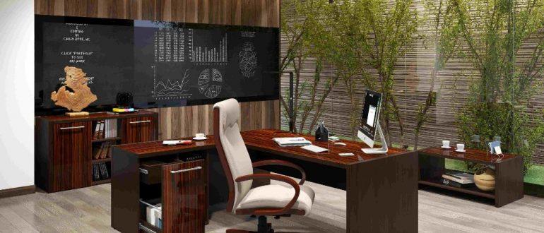 Особенности организации офисного пространства