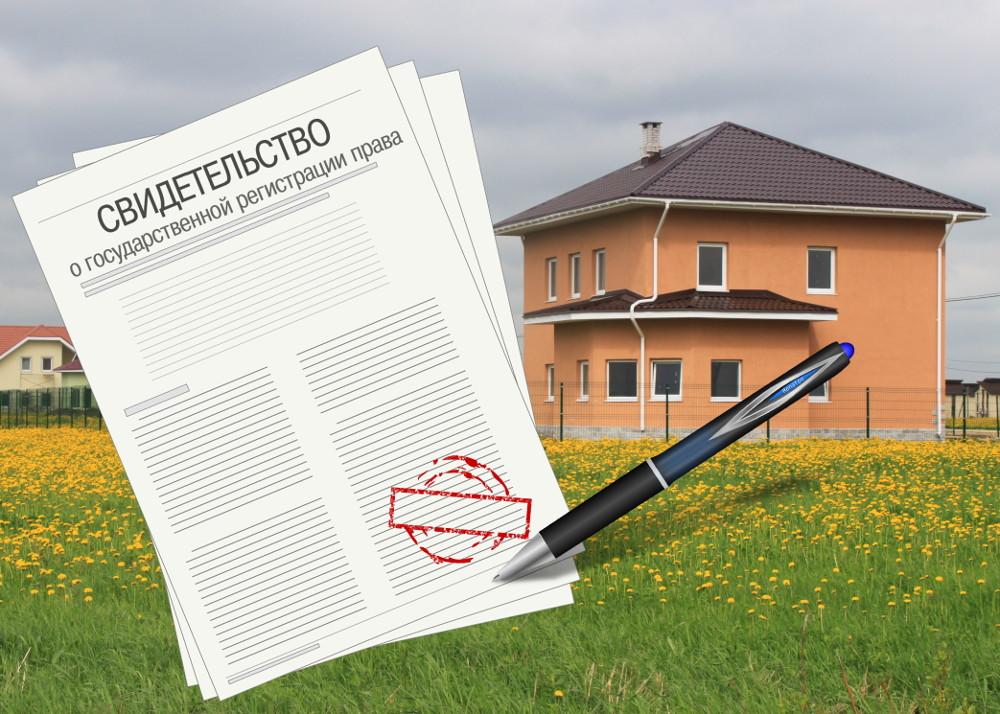 Этапы приватизации земельного участка