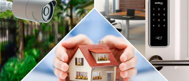 Системная безопасность частной собственности сегодня