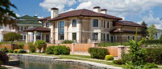 Каково это – быть владельцем элитной недвижимости?