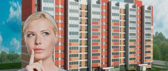Как решить жилищный вопрос бесплатно?