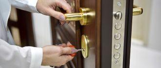 Как решить проблему с покупкой входной двери быстро, но качественно?