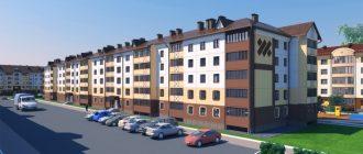ЖК «Фламинго» - новый жилой комплекс Новосибирска