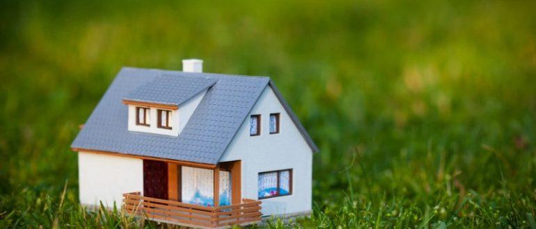 Как не совершить ошибку при покупке земельного участка?