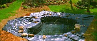 Как преобразить свой участок с помощью плёнки для пруда?