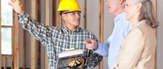 Кому доверить комплексный ремонт квартиры?