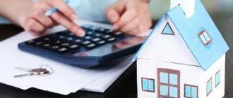 Выгодно ли досрочно погашать ипотеку?