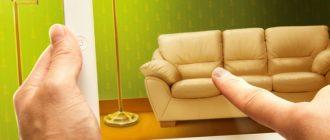 Как и где выгодно купить мебель?