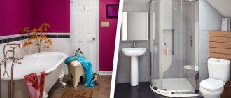 Что выбрать: душевую кабину или ванну?