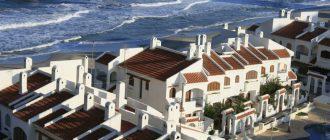 Что нужно знать о покупке недвижимости в Испании