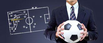 Можно ли заработать на футболе?